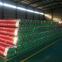 汕头3PE防腐钢管质量怎样图片