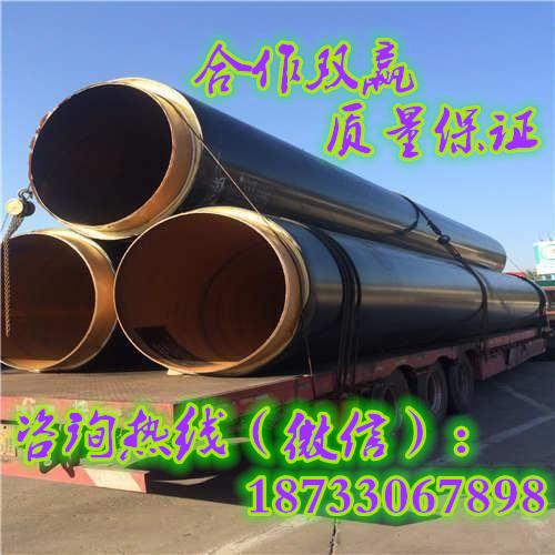 加强级3PE防腐钢管首倡环保