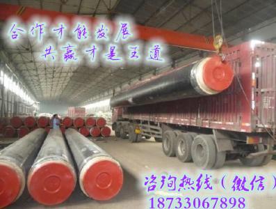 防腐钢管指导报价