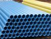新疆伊犁涂塑復合鋼管優點性能及特點介紹