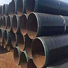 江苏无锡内外涂塑电力钢管厂家图片