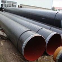 吉林ipn8710防腐钢管品质卓越图片