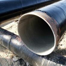 绍兴涂塑钢管实体企业图片