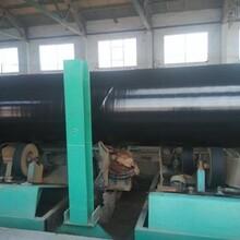新疆阿勒泰内外环氧煤沥青防腐钢管图片