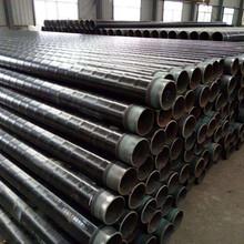 南昌3pe防腐鋼管安全可靠圖片