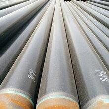 龙岩ipn8710防腐钢管厂优游注册平台批发图片