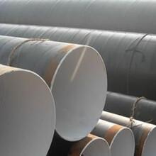 湖南优游注册平台沙N-HAP热浸塑钢管结构机理图片