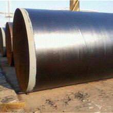 沈阳复合涂塑钢管厂图片