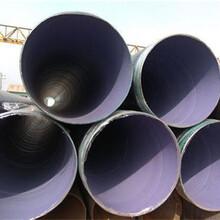 螺旋焊管河池市图片