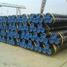 河北涂塑钢管安全可靠图片