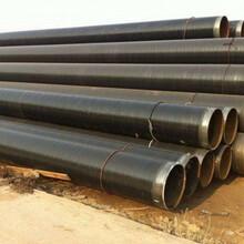 揭陽涂塑鋼管價格行情圖片