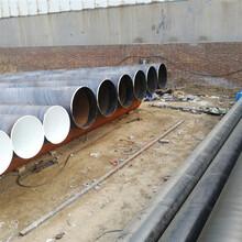 威海水泥砂浆防腐钢管厂家批发图片