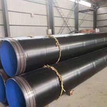 乌鲁木齐3pe防腐钢管品质卓越图片