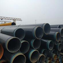 盐城环氧复合钢管安全可靠图片