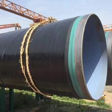 連云港輸水管品質卓越圖片