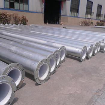 内蒙古鄂尔多斯钢管涂塑生产厂家