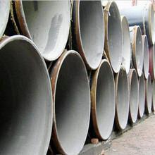 德州钢套钢保温钢管哪家买图片