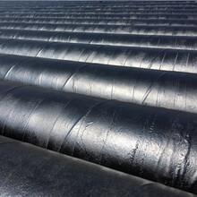 東莞涂塑鋼管長久耐用圖片