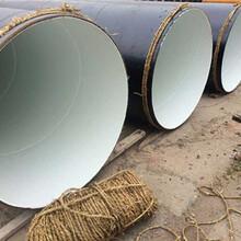 梧州消防涂塑钢管生产厂家图片