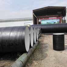 湖北3pe钢管知识图片