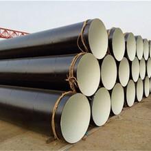 周口聚氨酯保温钢管价格行情图片