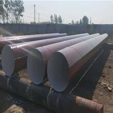 淄博ipn8710防腐钢管实体企业图片