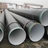 河南漯河内外涂塑给水钢管