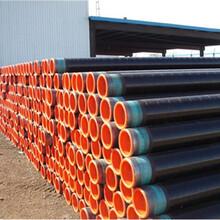 太原大口径涂塑钢管价格图片