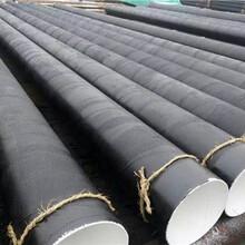 河南南阳3PE防腐钢管厂家多样规格图片