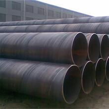 3PE钢管宏科华管道固原市图片
