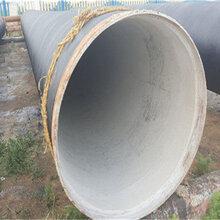 环氧白陶瓷防腐钢管阿勒泰图片