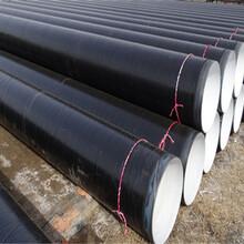 河北沧州大口径涂塑复合钢管图片