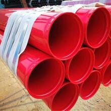 环氧树脂复合钢管呼伦贝尔市图片