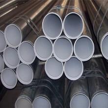 环氧涂塑钢管安阳市图片