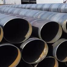晋城防腐螺旋钢管应用范围图片