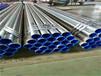 新疆克拉瑪依環氧樹脂涂塑管施工步驟