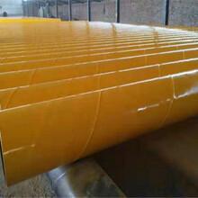 阿勒泰专业提供内外涂塑钢管图片