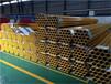 伊犁大口徑防腐鋼管優點性能及特點介紹
