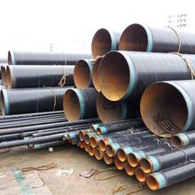 淮南钢管防腐制造厂家图片