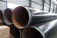 阿拉尔大口径防腐钢管多少钱