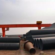 日照內外防腐鋼管服務周到圖片
