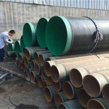 平涼大口徑防腐鋼管有那些規格圖片