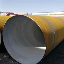 乌鲁木齐TPEP防腐钢管联系地址图片