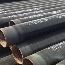 威海防腐鋼管樣式多圖片
