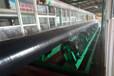 重庆IPN8710防腐钢管厂家售后
