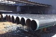 阿拉尔环氧煤沥青防腐钢管厂家