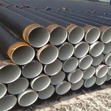 臨沂環氧煤瀝青防腐鋼管量大從優圖片