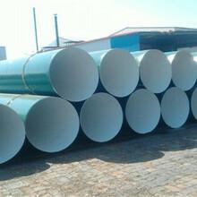 淮安TPEP防腐钢管厂家图片
