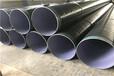 海西3PE防腐钢管施工要求简便