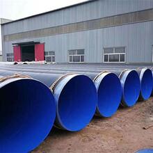 临沂3PE防腐钢管流程工艺图片